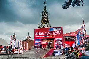 其他拉力赛 前瞻 历史性时刻  丝绸之路拉力赛从莫斯科红场发车