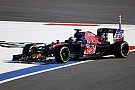 Formula 1 Power unit issue ruins promising race for Toro Rosso's Verstappen in the Russian GP
