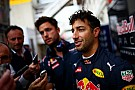 Ricciardo says no favouritism behind Monaco engine plan