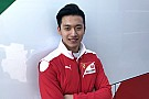 F3 Europe Zhou switches to Prema for sophomore F3 season