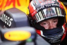 Kvyat's got his confidence back, says Red Bull