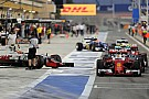 F1 chiefs fail to reach qualifying agreement