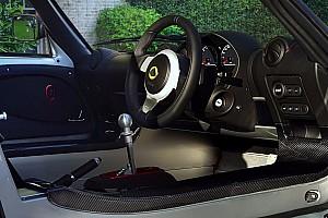 Auto Actualités Lotus bientôt à l'heure du SUV?