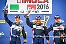 European Le Mans United Autosports scores second consecutive ELMS victory