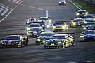 WEC WEC GTE class upgraded to world championship status