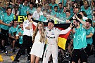 Abu Dhabi GP: Rosberg crowned champion as Hamilton wins race