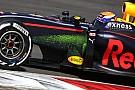 Formula 1 Verstappen says Red Bull