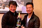 Le Mans Movie star Jackie Chan becomes Le Mans team owner