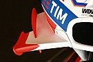 MotoGP MotoGP bans aerodynamic winglets for 2017