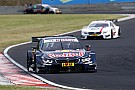 DTM BMW withdraws appeal against Wittmann disqualification