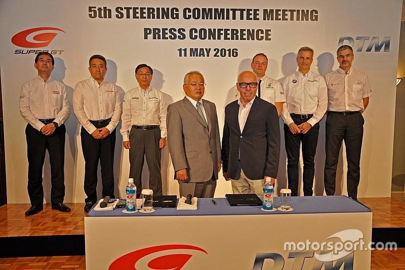 スーパーGTとDTMの統一規則 2017年9月発表で合意