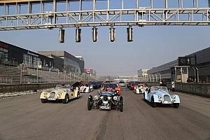 老爷车 新闻稿 英国赛车系列活动在华启动