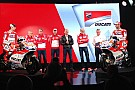 MotoGP Ducati unveils Lorenzo's 2017 MotoGP livery
