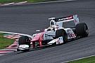 Super Formula Вандорн назвал гонки Суперформулы скучными