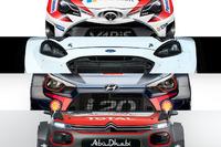 WRC 2017款赛车前脸