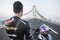 Other bike Photos - Kenan Sofuoglu, Kawasaki Ninja H2R