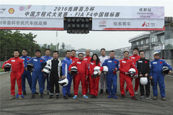 Geely Challenge Race