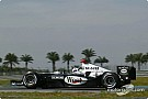 A lap of Bahrain with Coulthard