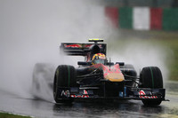 Japanese GP qualifying suspended until race day