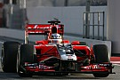 Virgin Barcelona test report 2011-03-11