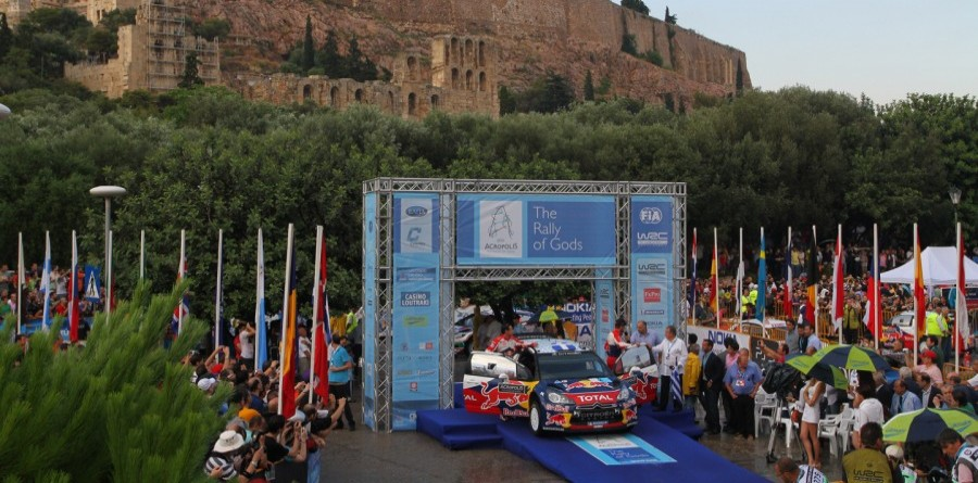 Ogier Controls Final Day Of Acropolis Rally