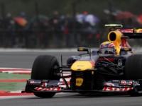 Red Bull F1 British GP - Silverstone Qualifying Report