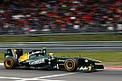 Team Lotus British GP - Silverstone Race Report