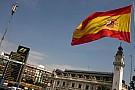 Valencia Not Confirming GP Alternation Reports