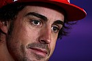 Vettel Should Not Fear Losing Title - Alonso