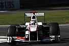 Sauber Italian GP - Monza Friday practice report
