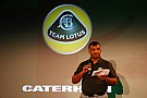 Fernandes hints at Team Lotus name change