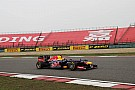 Red Bull Chinese GP - Shanghai qualifying report