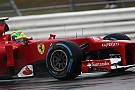 Good form will 'ensure' Ferrari future - Massa