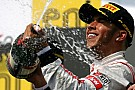 Hamilton wraps dominant weekend for McLaren with Hungaroring win