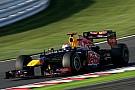 Vettel wins in dominant style in Japan