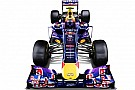  Infiniti Red Bull Racing presents RB9 launch video