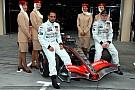 Emirates could sponsor F1 team again