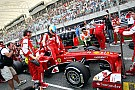 Ferrari 'calm' despite troubled start - Gene