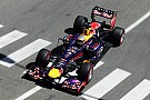 Red Bull to rebrand Renault engines 'Infiniti'