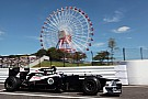 Renault Sport F1 point of look on Suzuka Circuit