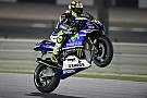 Yamaha riders fight for grip in Qatar as MotoGP begins