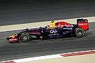 Renault Sport F1 Bahrain Grand Prix practice report