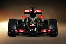 Lotus shows first images or new E23