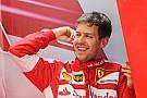 ¡Ganó Ferrari!