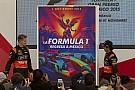 GP de México pone en venta entradas VIP