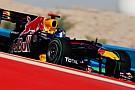 F1, Sakhir, Qualifiche: la prima pole è di Vettel