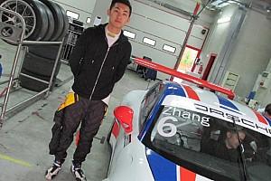 PCC Ultime notizie Dasheng settimo pilota dello Scholarship Programme