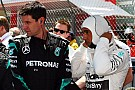 """Couthard: Hamilton's confidence in Mercedes """"dented"""""""
