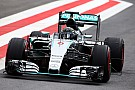 Mercedes is ready to go full attack at Silverstone