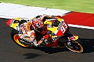 Repsol Honda duo on first row with Marquez taking record breaking pole